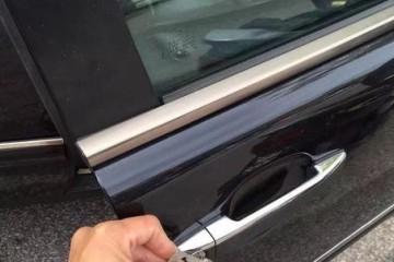 开汽车锁多少钱