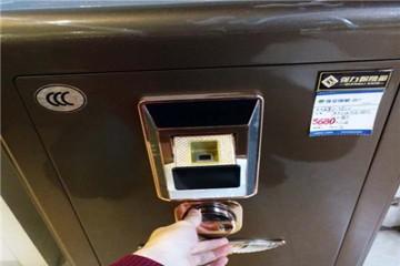 开保险柜锁公司电话