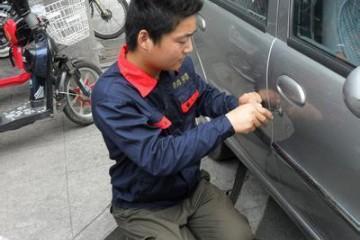 专业开汽车锁公司讲述关于配钥匙该知道的事
