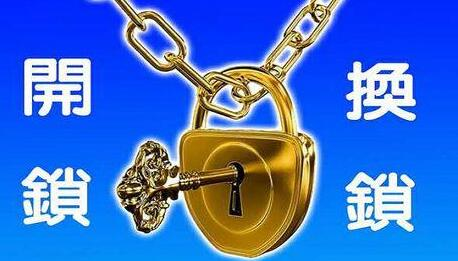 【秦皇岛开锁公司】在使用汽车智能钥匙时应注意哪些问题?